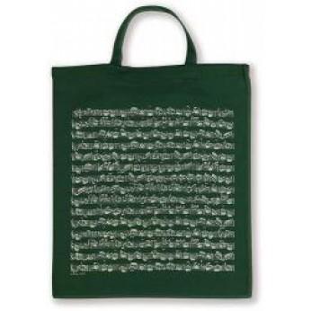 Medžiaginis maišelis su natomis žalias/baltas Petz